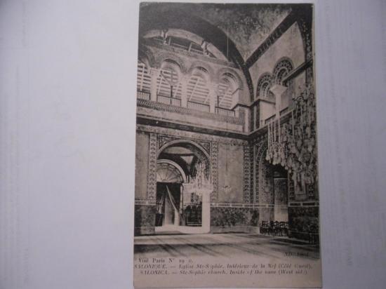 Salonique juin 1918